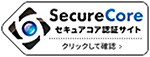 Secure Core SSL SEAL